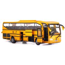 wholesale car coach