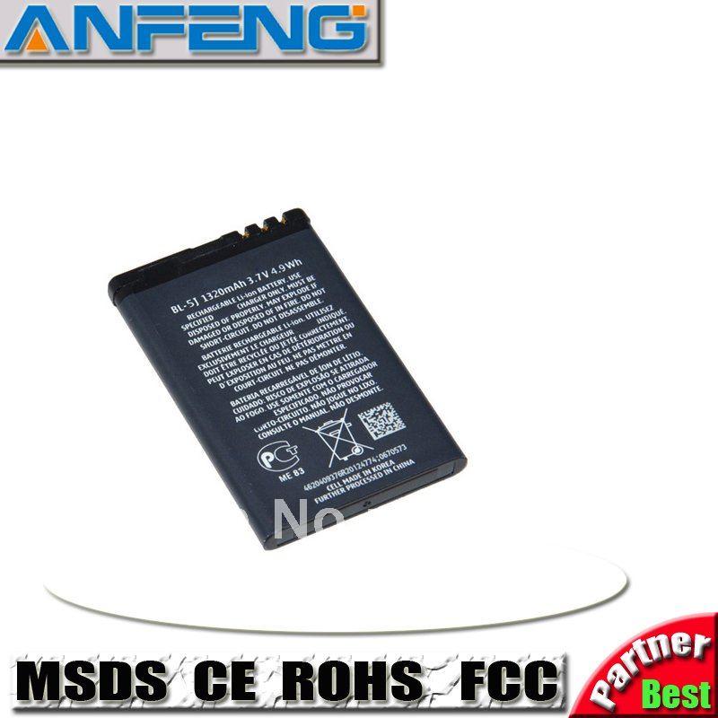 1320mah BL-5J / BL 5J Battery Use for Nokia N900,X6,5800XM,5800i,5800W,5230XM,5233,5232,5235,X6-00,C3-00,5802 ,X1-00 etc Phones(China (Mainland))