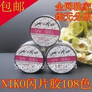 Import niko dismountable phototherapy glue 15 ml gel flash powder glue flash card gum