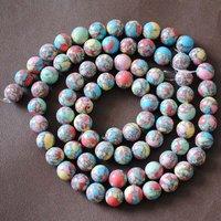 Wholesale Beads,114pcs/Lot,Imitation Turquoise Beads,Loose Gemstone Beads,Size: 10mm,Free Shipping !