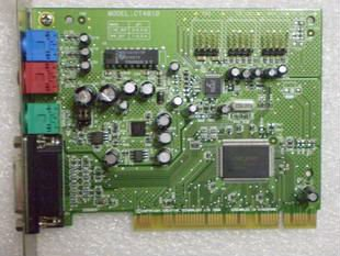 Creative audio card 4.1 Sound Channel CT4830(China (Mainland))