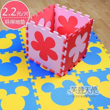 iZone Eco-friendly puzzle mats baby crawling pad baby climb a pad 1cm child eva foam pad 0.07