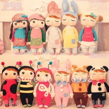 J1 30cm Angela Stuffed Animals Lovely Metoo Plush Toy Dolls, 1pc