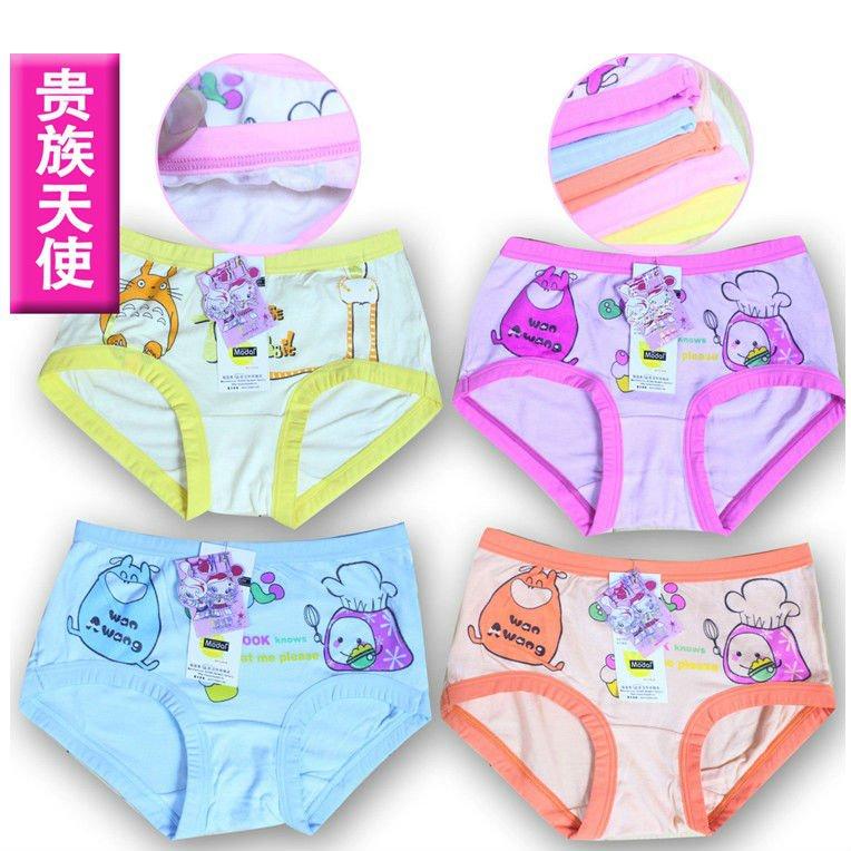 girls children underwear brief shorts fit 4-10yrs baby kids modal ...