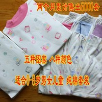 Long johns long johns male child female child infant 100% cotton sweater cotton wool pants sleepwear underwear twinset