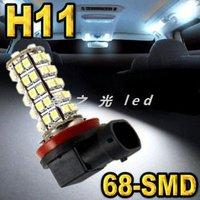 H11 high power super bright LED car fog light 68 3528 SMD LED the Antifog bulb yellow