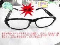 wholesale Fashion quality magnetic therapy eyeglasses frame myopia . glasses color film 131 52 - 17 - 138 35 10pcs/lot