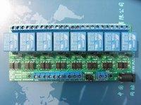 PLC513# Relay Switch Board for   PLC  MCU  12CH 8A  coil voltage optional 5v  6V 9V  12V 24V