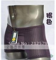 Men's underwear / bamboo fiber bamboo fiber surface super-breathable mesh underwear Men's underwear boxer,AC01