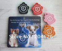 60pcs/lot silicone scalar energy quantum pendant for pets energy pet tag dog tag
