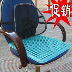 Pvc plastic breathable seat cushion office chair cushion car seat pad(China (Mainland))