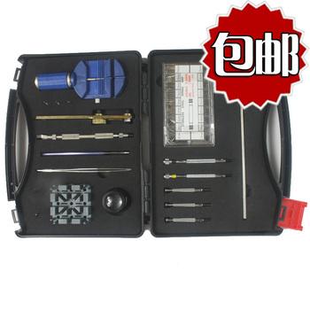 OTTO Repair tools watch repair kit clock toiletry kit watchband