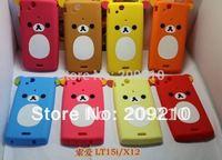 New Cartoon Rilakkuma Lazy Bear Soft Back Case for Sony Ericsson Xperia Arc S X12 LT15i LT18i, With Retail Package,1pcs