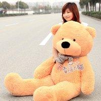 Free shipping Plush teddy bear toys 160cm White/Dark brown/Light Brown 120cm/160cm/180cm /200cm embrace doll /lovers gifts