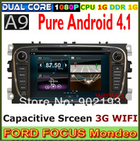 Silver color Mondeo/Kuga/focus/S-max autoradio player with canbus