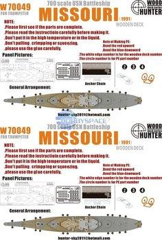 Hunter W70049  1/700 WWII  USN Missouri Battleship for Trumpeter   05705
