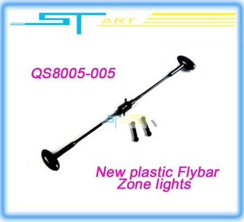 105CM 42inch QS 8005 RC helicopter spare part 8005-005 New plastic Flybar Zone lights For QS8005 helicopter + Fre supernova sale