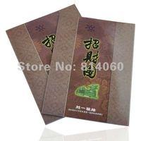 "China the ""the trick treasure"" pattern tattoo books / tattoo reference Figure --- free shipping"
