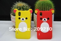 2012 New Cartoon Rilakkuma Lazy Bear Soft Back Case for LG P970 Optimus Black, With Retail Package,1pcs min order