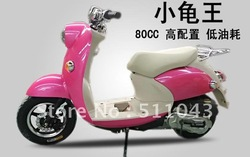 The king pedal 80 cc motorcycle fuel car moped yamaha scooters fuel(China (Mainland))