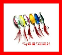 Free shipping!4 gram metal 4 mm spoon lure,spoons,fishing tackle,fishing bait