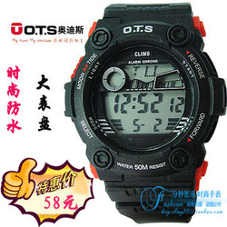 Free Shipping Ost large dial fashion waterproof all-match personality recessionista male outdoor accustoming(China (Mainland))