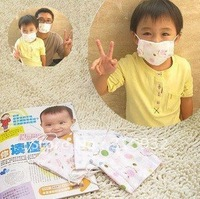 G8 New Arrival ! COTTON Full Lufthansa/gauze baby anti-dust cartoon soft face masks, 10pcs/lot