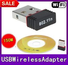 cheap lan wifi