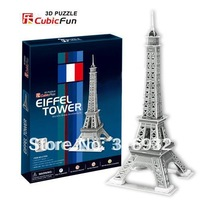 N3 Free shipping,Toys/Cubic three-dimensional Paper Model/ French Eiffel Tower/ PUZZLE 3D