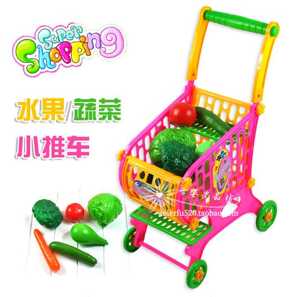 Mainan Online Anak Anak Keranjang Mainan Kecil