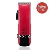 Paiter mute pet electric clipper  cat  dog  Pet  hair shaving device pet scissors quiet design high quality  G-66