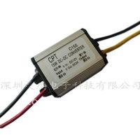 Free  shipping!! 10pcs  Car power converter 12v 3.3v 3.7v 5v 6v 7.5v 9v car