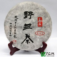 Wholesale and Retail Pu`er Pu'erh tea yunnan Puer cake tea Chinese tea 400g/piece folk manual stone mill specially do