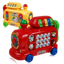 train telephone price
