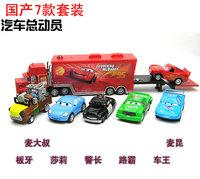 Mini Domestic WARRIOR CARS /Cars-PLEX alloy car toy model 7 designs one set
