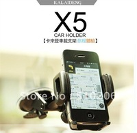 KALAIDENG X5 Car Holder for mobile Phone & iphone & samsung , 360 Rotatory universal Car holder +retail box free shipping 1PCS