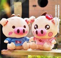 Fruit plush toy doll pig mcdull doll birthday gift