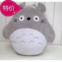 Totoro hand po pillow cushion kaozhen plush toy birthday gift