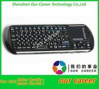 for ipazzport wireless 2.4G keyboard russian mini wireless keyboard RU version Laser & remote pointer keyboard