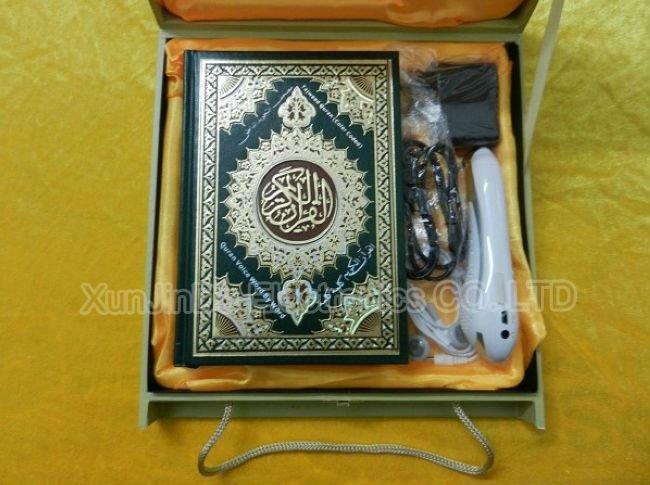 10pcs/lot. Freien dhl. Alhamdulillah! Quran lesestift m9 mit sprechendes wörterbuch 4gb hohe holzkasten verpackung lesen Wort für Wort