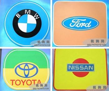 Car emblem slip-resistant pad vehienlar slip-resistant pad compartment tray perfume seat slip-resistant pad