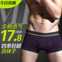 4 sboos 100% cotton panties underwear low-waist male panties breathable male boxer panties