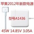 "НОВЫЙ 45W MagSafe2 Адаптер Питания Для ноутбуков Macbook Air A1436 MD592LL/A1466 Для Air 11"" Воздух 13"" АДАПТЕР ПИТАНИЯ"