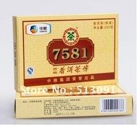 Puerh Brick Tea, Pu'er Tea,Puer Cha, 250g, Ripe, PC009, Free Shipping