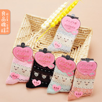 W96-5 socks autumn and winter thickening thermal rabbit wool cashmere 100% cotton socks
