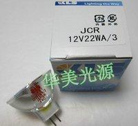 FREE SHIPPING JAPAN KLS JCR 12V22WA/3 GZ4 12V 22W