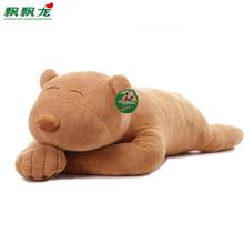 wholesale panda teddy bear