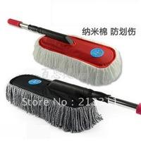 Fiber retractable type wax drag car wash tool car mop