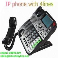 voip phone sip ip phone EP-8201