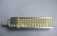 G24 15W LED Corn bulbs light Horizontal Plug 60LED 5050SMD LED lamp with cover